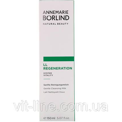 AnneMarie Borlind, «LL восстановление», очищающее молочко (150 мл), фото 2