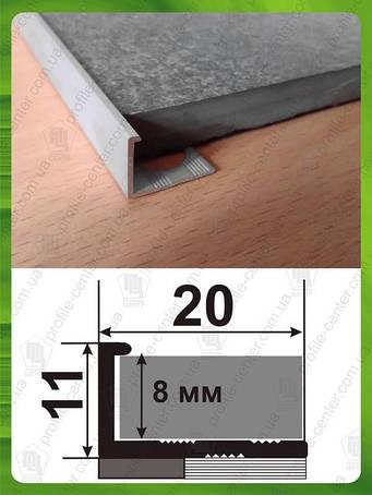 АП 10. Торцевой профиль на плитку до 8 мм.