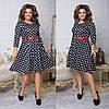Женское трикотажное приталенное платье под пояс 48-50, 52-54, 56-58, фото 2