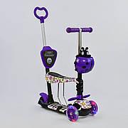 Дитячий триколісний самокат-беговел Best Scooter 5в1 колеса PU зі світлом 97240