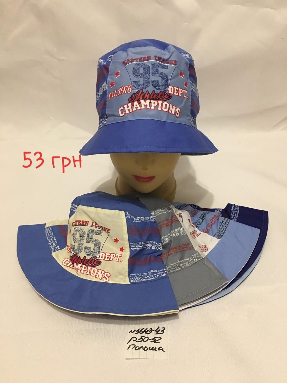 Панамка для мальчика Champions,р.50-52,коттон