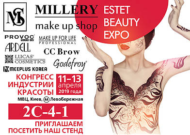 Estet Beauty Expo 2019