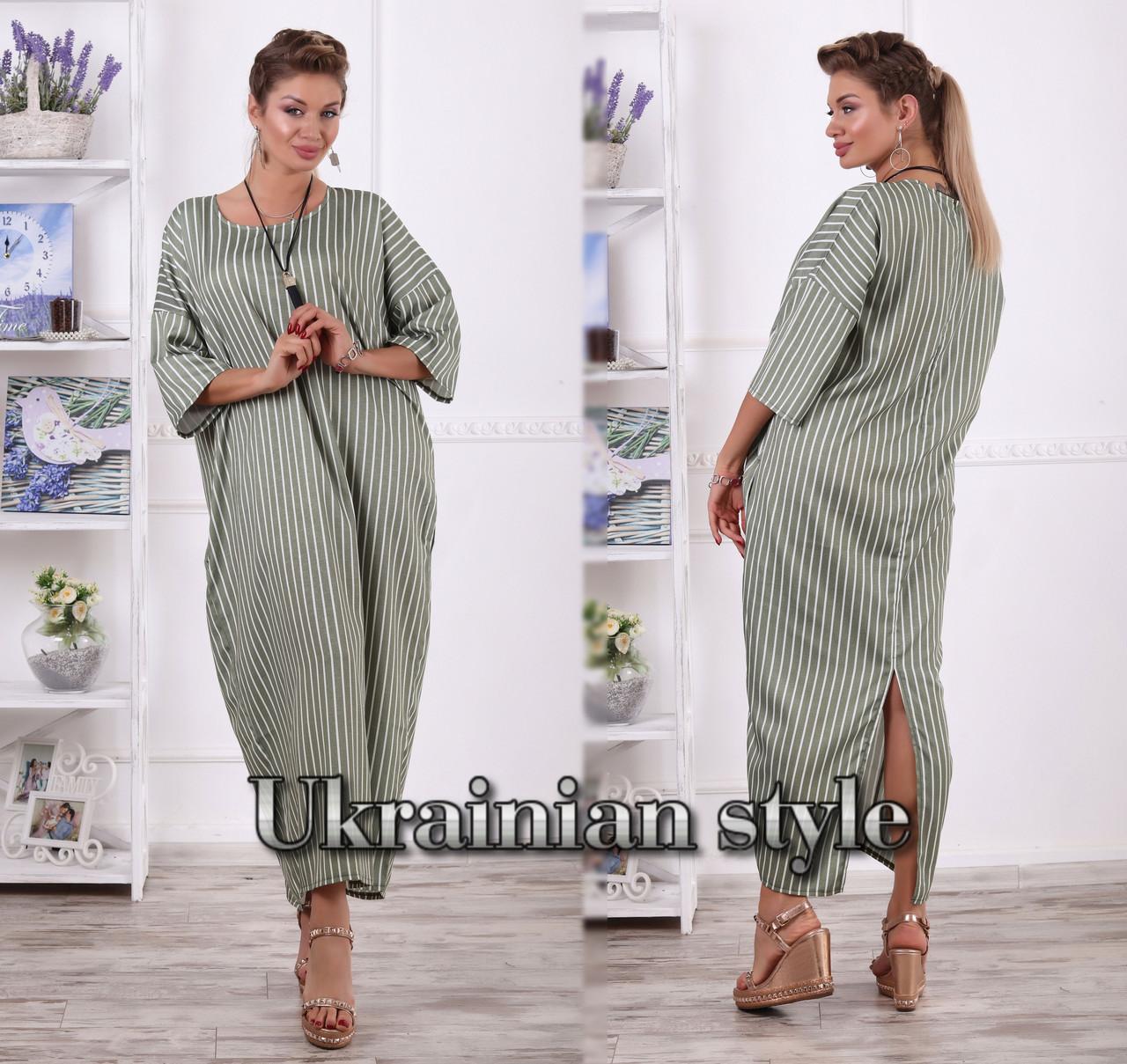 5427bf4f57b6eb1 Летнее льняное полосатое женское платье в пол больших размеров. 3 цвета!