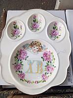 Фарфоровое блюдо для яиц и пасхи,пасхальный подарок
