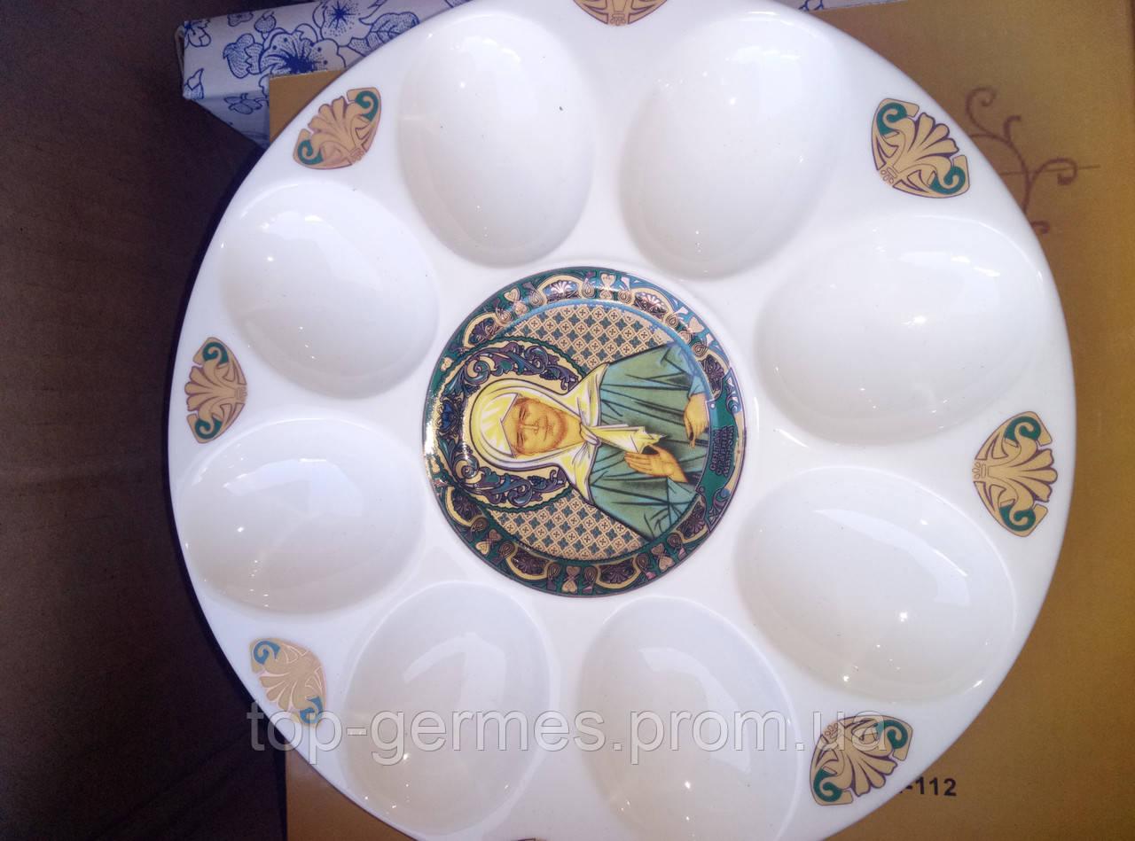 Фарфоровое пасхальное блюдо на подарок