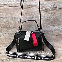 Женская кожаная сумка черная серая пудра, фото 1