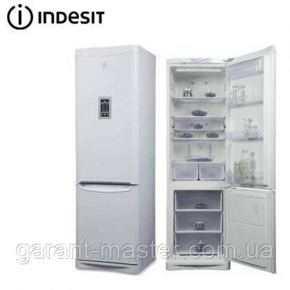 Сервисный центр samsung холодильники киев sony сервисный центр киевская