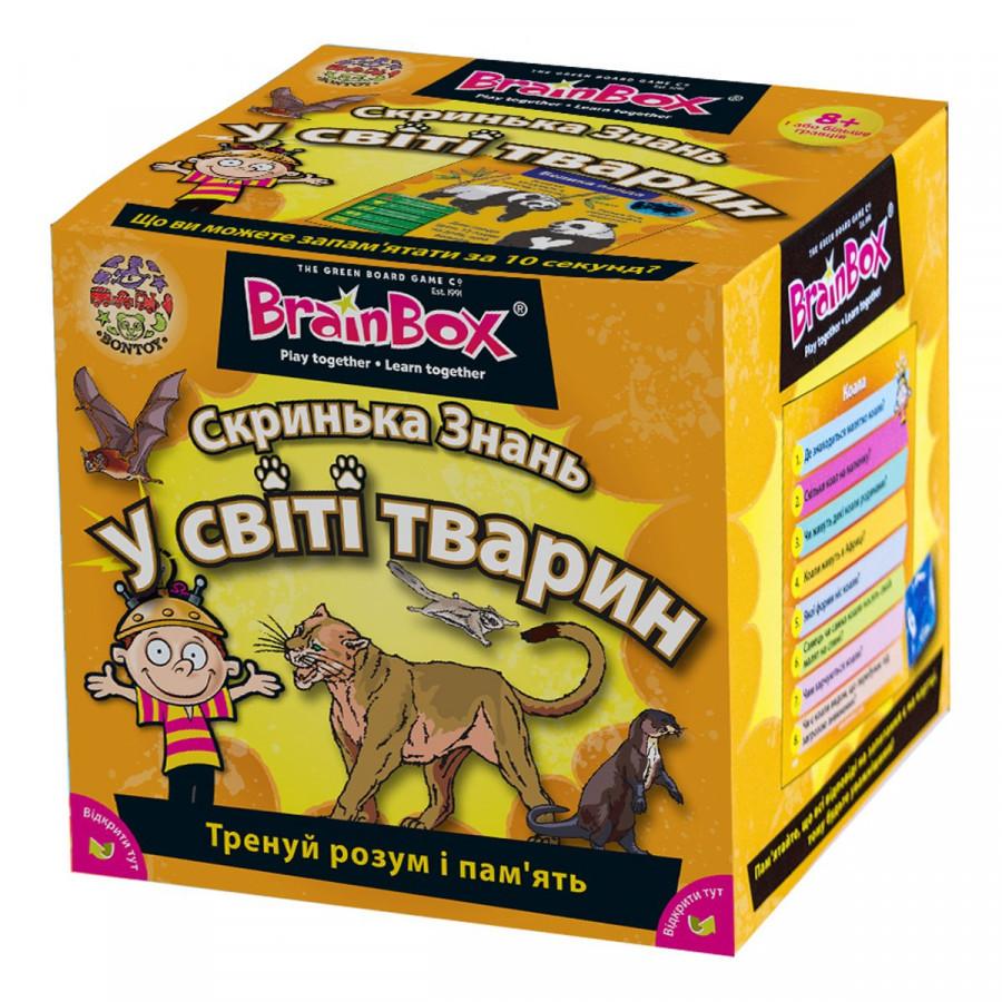 Скринька знань У світі тварин BrainBox (98302)