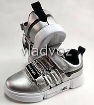 Детские кроссовки для девочки на девочек серебристые 35р., фото 2