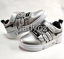 Детские кроссовки для девочки на девочек серебристые 35р., фото 3