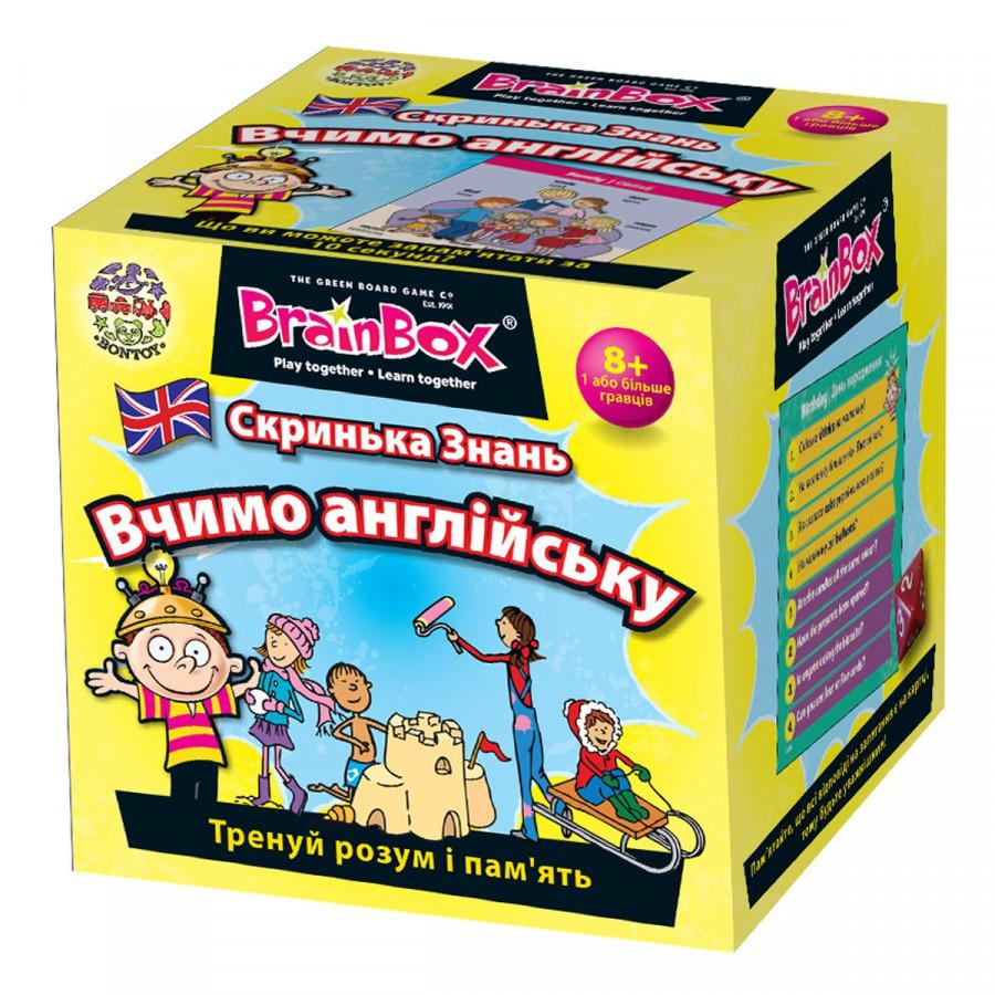 Скринька знань Вчимо англійську BrainBox (98352)