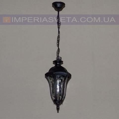 Светильник уличный подвес герметичный IMPERIA одноламповая LUX-550455