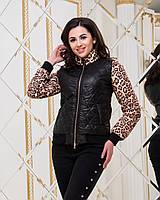 Женская куртка РО2239, фото 1