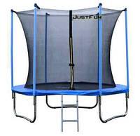 Батут 244 см Just Fun Blue с внутренней сеткой и лестницей для детей и взрослых (для дорослих та дітей)