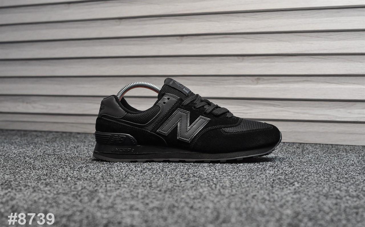 cheap for discount e5441 d5ea2 Мужские кроссовки в стиле New Balance 574 Triple Black Reflective, черные -  Bigl.ua