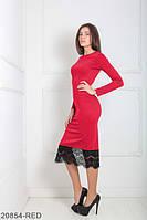 Элегантное приталенное платье с вырезом на ноге и кружевной  кромкой на юбке   Similar RED, L