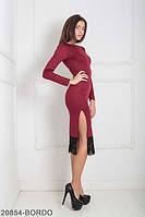 Элегантное приталенное платье с вырезом на ноге и кружевной  кромкой на юбке   Similar BORDO, L