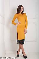 Элегантное приталенное платье с вырезом на ноге и кружевной  кромкой на юбке   Similar MUSTARD, XL