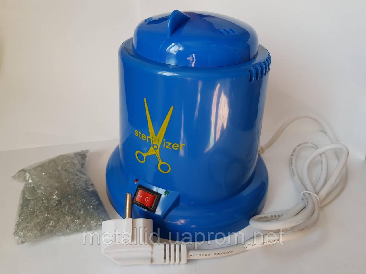 Стерилизатор кварцевый для инструментов