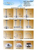 Подстолья, опоры столов из нержавеющей стали
