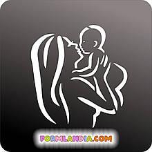 Трафарет Мама з дитиною №2