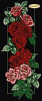 """Схема для частичной вышивки бисером """"Розы (панель) 3"""""""