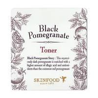 Skinfood Тонер Черный Гранат