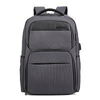 Водостойкий рюкзак для ноутбука Arctic Hunter satellite gen2 gray