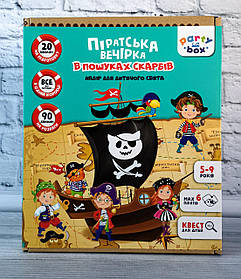 "Рухлива гра: Party Box ""Піратська вечірка"" VT6010-03 Vladi Toys Україна"