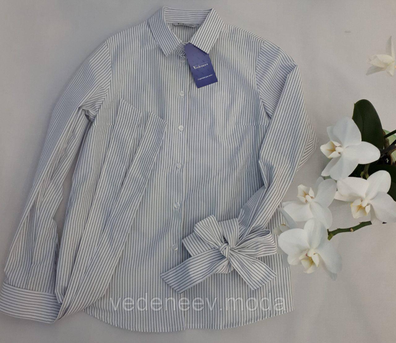 Блуза в полоску, рукав с бантом
