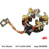 Щеткодержатель стартера на VW T4 1.9 TDi (1993-2003), Фольксваген Т4  1.9 дизель. Тип Bosch SBH0008 (AS-PL)