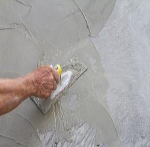 Ремонт бетонної підлоги, підлога з бетону.