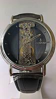 Мужские часы Corum Skeleton ( механика )