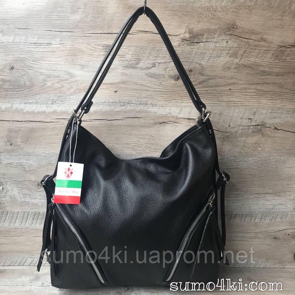 156560454fc6 Купить Женскую Итальянскую кожаную сумку рюкзак Vera Pelle оптом и в ...