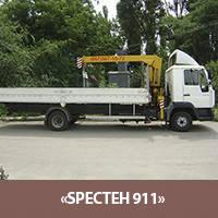 Услуги крана манипулятора 5, 10, 14 тонн