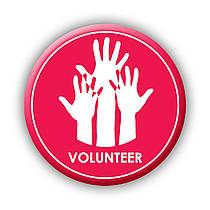 Значок Volunteer
