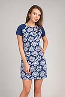 Платье женское Очаровательное платье из стрейчевого и мягкого трикотажа