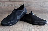 Мокасини чоловічі літні сітка чорні кроссовки