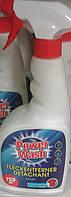 Пятновыводитель - спрей для тканей Power Wash 750 мл