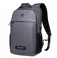Городской рюкзак для ноутбука Arctic Hunter minimalist pack gen 2 15.6