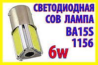 Светодиодные лампы №06 COB белая P21W BA15S 1156A светодиодная лампа 12V LED светодиод