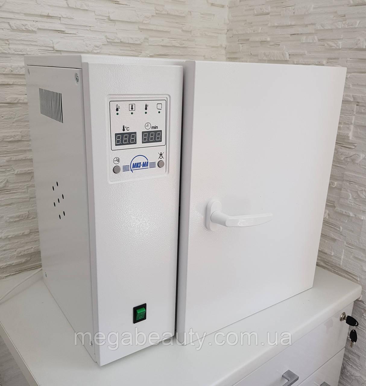 Сухожаровый шкаф для инструментов ГП 40 (Украина)