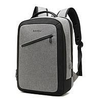 Рюкзак для ноутбука 15.6 міської Baibu universe backpack black/gray, фото 1