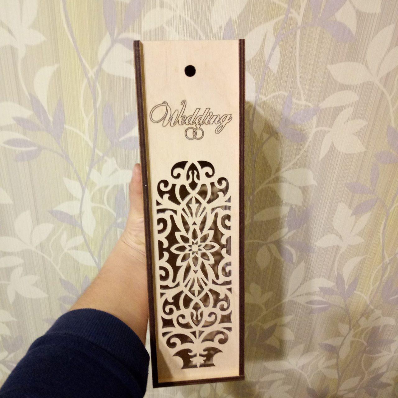 Свадебная коробочка для бутылки шампанского, вина. Ажурная деревянная