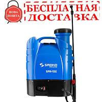 Акумуляторный опрыскиватель  Sadko SPR-15E