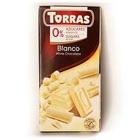 Шоколад белый без глютена и сахара Torras blanco 75 г
