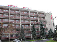 """Отель """"Турист"""" г. Полтава"""