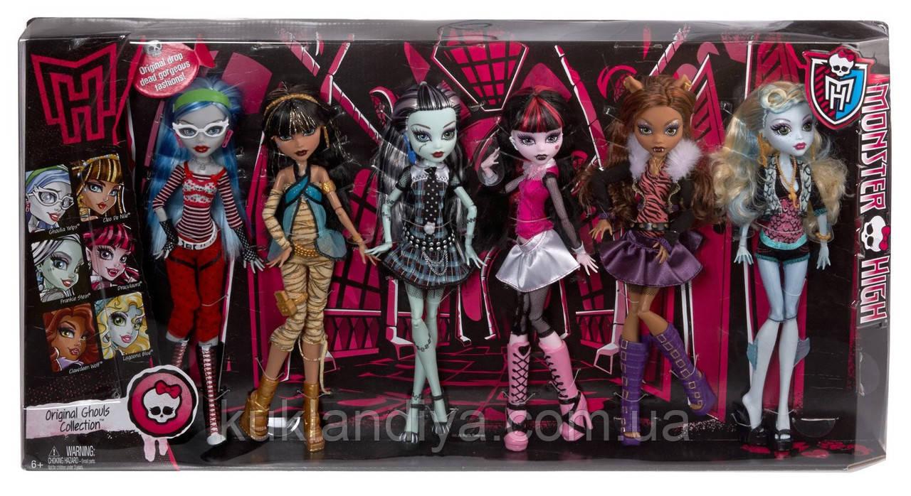 Набор 6 кукол Monster High Базовые Dolls Original Ghouls Collection