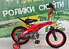 """Велосипед Profi 12"""" PROJEKTIVE LMG12125, фото 2"""