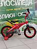 """Велосипед Profi 12"""" PROJEKTIVE LMG12125, фото 4"""
